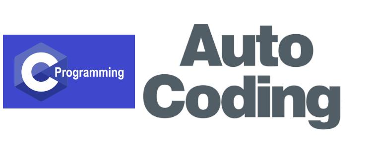 一种基于模板的C代码自动生成方法